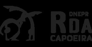 RDA Capoeira Dnepr